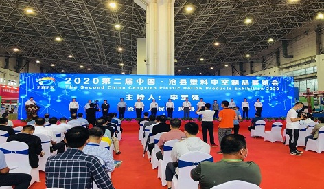 Sanqing blow molding machine exhibited a complete success