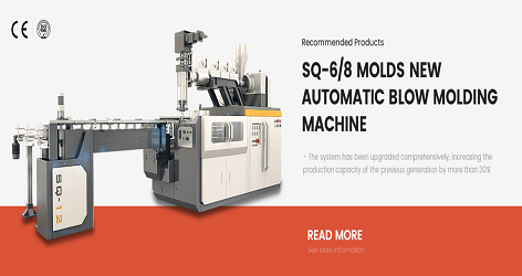 Advantages of six-mode high-speed rotary blow molding machine